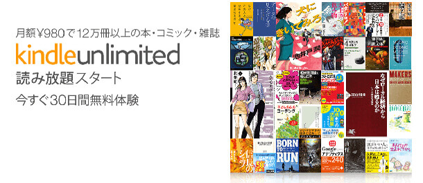 Kindle Unlimitedです。